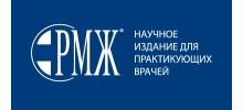 Русский медицинский журнал